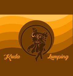 Kuda lumping indonesian traditional dance vector