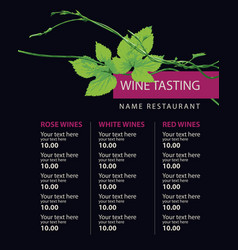 Wine list for wine tasting with a branch of grapes vector