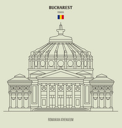 romanian athenaeum in bucharest vector image