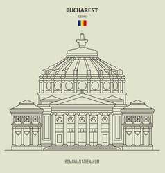 romanian athenaeum in bucharest vector image