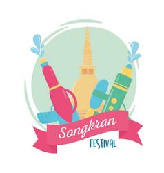 songkran festival plastic water guns pagoda thai vector image