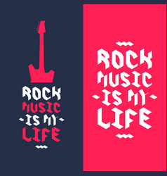 a poster rock is my life vector image