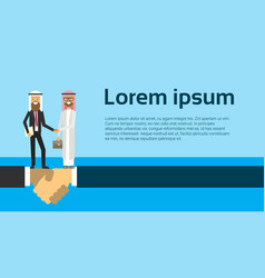 arabic businessman shaking hands in business and vector image