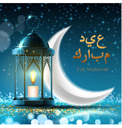 crescent lantern for ramadan holiday background vector image
