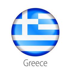 Greece round button flag vector
