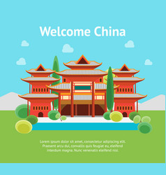 Cartoon china banner card vector