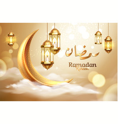 ramadan kareem or ramazan mubarak greeting card vector image