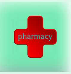 pharmacy logo medicine red cross abstract design vector image vector image