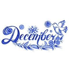 December the name of the month vector image vector image