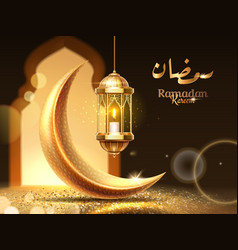 ramadan mubarak or kareem greeting card religion vector image