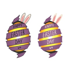 Spiral ribbon and golden Easter egg vector image vector image