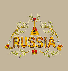 hand drawing traditional symbols of russia set of vector image vector image