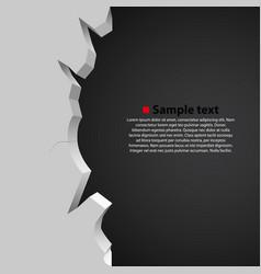 White broken wall on dark background vector