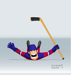 russian ice hockey player vector image