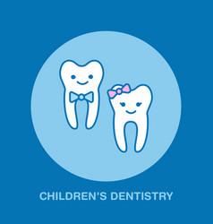 Children dentistry orthodontics line icon dental vector