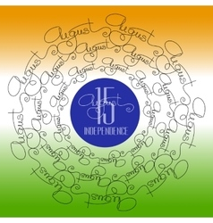 Ornamental poster Indian Independence Day with vector
