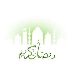Ramadan greeting card design vector
