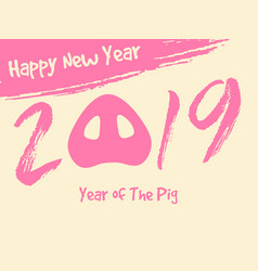 year of the pig greeting card vector image