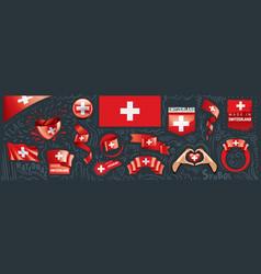 set national flag switzerland in vector image