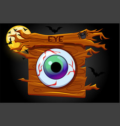 game eyes icon wooden banner and scary night vector image