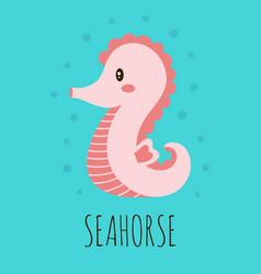 cartoon card with cute seahorse vector image