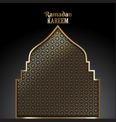 decorative ramadan background vector image