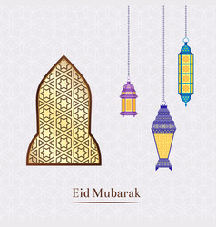 Ramadan with hanging lanterns vector