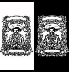 set emiliano zapata isolated on dark and brigh vector image
