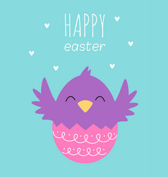 easter card with cute chicken vector image