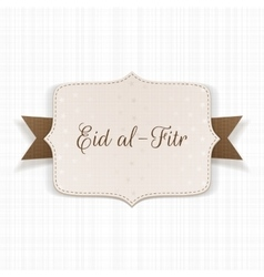 Eid al-Fitr Islam Design Element vector