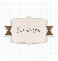 Eid al-fitr islam design element vector