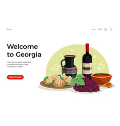 Georgia travel flat banner vector