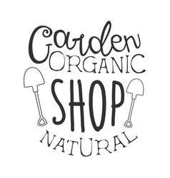 garden natural organic shop black and white promo vector image vector image