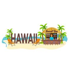 beach bar hawaii travel palm drink summer vector image