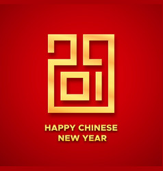Happy chinese new year 2019 typography card vector