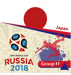 Russia 2018 wc group h japan background vector