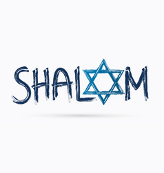 Shalom text design vector