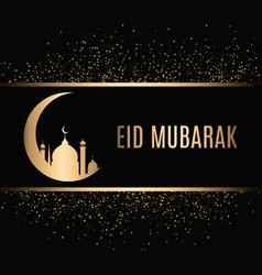 eid mubarak design background vector image