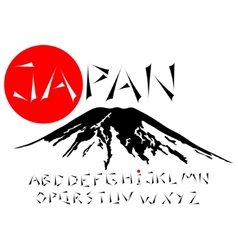 japanese alphabet vector image vector image