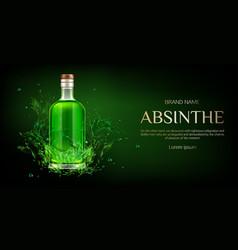 absinbottle mock up banner blank glass flask vector image