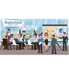 brainstorm and teamwork flat vector image