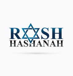 rosh hashanah text design vector image