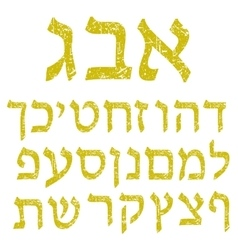 Yellow shabby Hebrew font alphabet The letters vector
