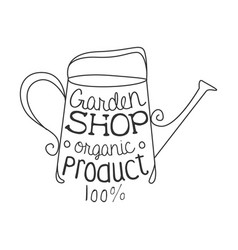 Garden shop 100 percent organic product black and vector
