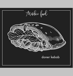 doner kebab in unusual shape from arabic food vector image