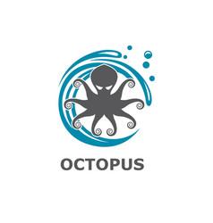 Icon of octopus vector