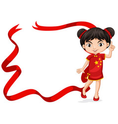 frame template with chinese girl in red costume vector image