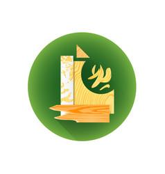 wood scrap waste icon vector image vector image