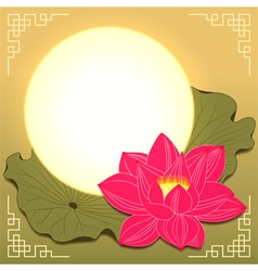 Mid Autumn Festival Lotus Flower vector image vector image
