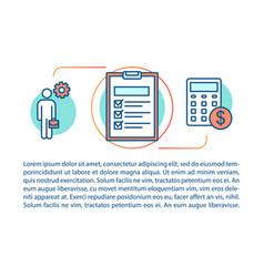 Program for entrepreneurs article page template vector